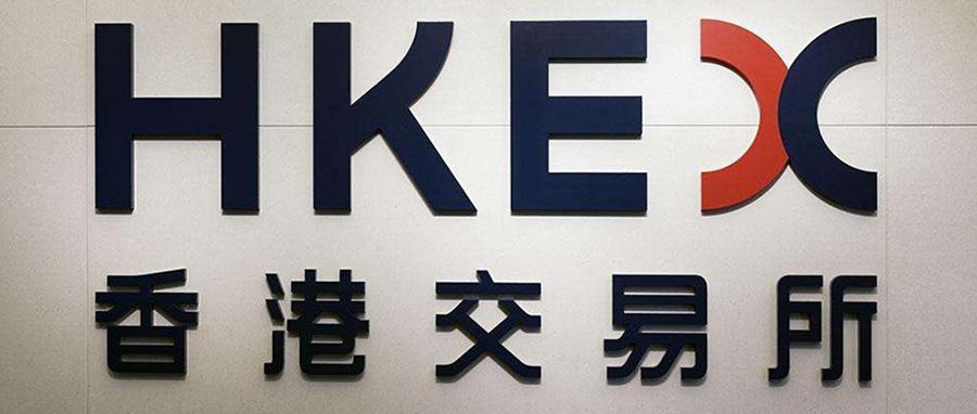 壳公思香港创业板