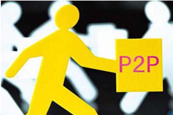p2p金融牌照